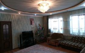 5-комнатный дом посуточно, 160 м², улица Шакирова 25 за 30 000 〒 в Таразе
