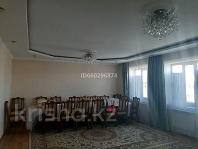 5-комнатный дом посуточно, 160 м², улица Шакирова 25 за 30 000 〒 в Таразе — фото 3