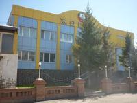 Здание, площадью 1274.3 м²
