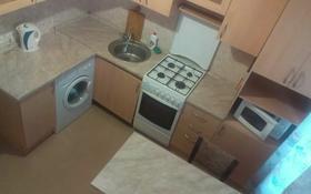 1-комнатная квартира, 37 м², 8/9 этаж посуточно, Жамбула 221 — проспект Гагарина за 6 000 〒 в Алматы