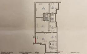 4-комнатная квартира, 155 м², 3 этаж, Дружбы народов 2 за 33 млн 〒 в Усть-Каменогорске