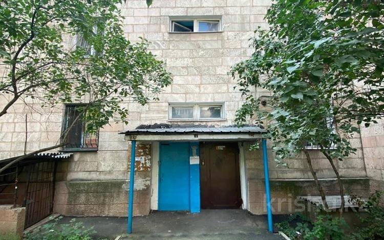 3-комнатная квартира, 72 м², 4/5 этаж, мкр Самал-2, Достык (Ленина) за ~ 32.5 млн 〒 в Алматы, Медеуский р-н