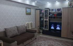 3-комнатная квартира, 60 м², 4/4 этаж, улица Менделеева 22 за 18 млн 〒 в Талгаре