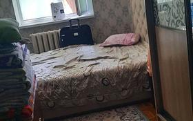 2-комнатная квартира, 43.6 м², 2/3 этаж, Умралиева 60 за 14 млн 〒 в Каскелене