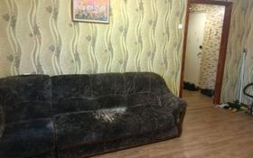 2-комнатная квартира, 42 м², 5/5 этаж помесячно, улица Евгения Брусиловского 63 за 80 000 〒 в Петропавловске