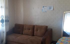 4-комнатный дом, 110 м², 7 сот., Бурлинская 77/1 — Степной переулок за 17 млн 〒 в Аксае