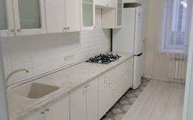 2-комнатная квартира, 66 м², 3/10 этаж, улица Мангилик Ел 20 за 17.5 млн 〒 в Актобе, мкр. Батыс-2