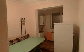 4-комнатная квартира, 80 м², 5/5 этаж, 1 мкр 7 за 11 млн 〒 в Ленгере