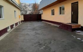 8-комнатный дом, 200 м², 125 сот., мкр Коктобе 22ввд за 43.5 млн 〒 в Алматы, Медеуский р-н