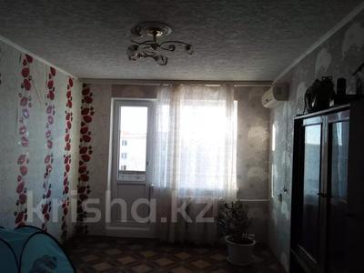 3-комнатная квартира, 61.7 м², 5/5 этаж, Тургенева 88 — проспект Абая за ~ 8.3 млн 〒 в Актобе, мкр 5 — фото 9