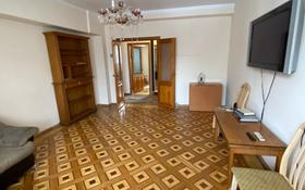 3-комнатная квартира, 74 м², 4/5 этаж, проспект Жибек Жолы за 40 млн 〒 в Алматы, Медеуский р-н