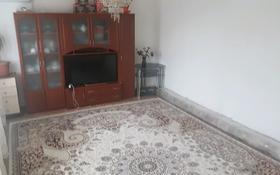 6-комнатный дом, 130 м², 20.5 сот., улица Кабанбай батыра 22 за 50 млн 〒 в Атырау