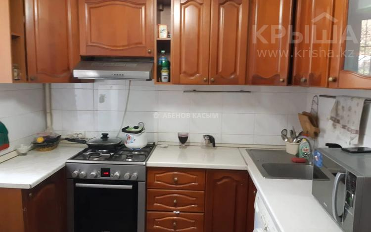 3-комнатная квартира, 68 м², 2/9 этаж, мкр Коктем-1, Мкр Коктем-1 — Зейна Шашкина за 32.5 млн 〒 в Алматы, Бостандыкский р-н