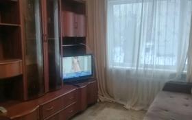 1-комнатная квартира, 35 м², 1/5 этаж посуточно, Московская — Женис за 7 000 〒 в Нур-Султане (Астана), Сарыарка р-н