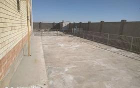 5-комнатный дом, 220 м², 10 сот., улица Казахстан 1 за 30 млн 〒 в Казылжарма