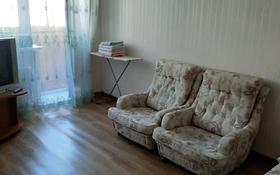 1-комнатная квартира, 37 м², 2/5 этаж посуточно, проспект Аль-Фараби 38 — Абая за 4 500 〒 в Костанае