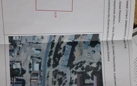 Участок 2.6 соток, бульвар Гарышкелер 52/1 за 2.9 млн 〒 в Жезказгане