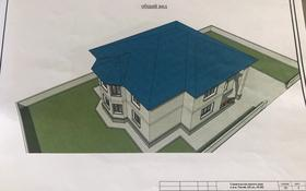 8-комнатный дом, 360 м², 8 сот., Кызылкол 522 за 55 млн 〒 в Шымкенте, Каратауский р-н