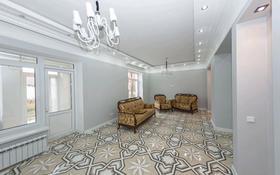 4-комнатный дом, 170 м², 7 сот., Байлык 1 за 71.5 млн 〒 в Нур-Султане (Астана), Есильский р-н