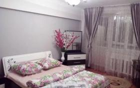 1-комнатная квартира, 45 м², 3/5 этаж по часам, Райымбека 206/7 за 1 500 〒 в Алматы, Жетысуский р-н