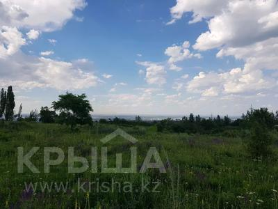Участок 1.04 га, мкр Каргалы за 69 млн 〒 в Алматы, Наурызбайский р-н — фото 2