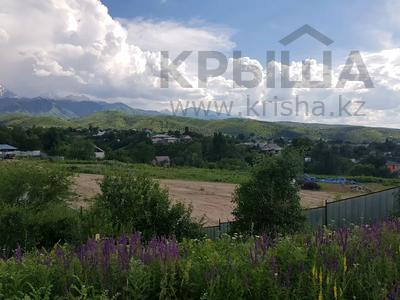 Участок 1.04 га, мкр Каргалы за 69 млн 〒 в Алматы, Наурызбайский р-н — фото 6