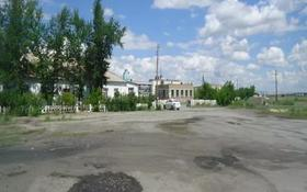 Промбаза 4.7354 га, Тарановский район за 603 млн 〒 в Тоболе