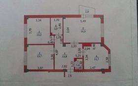 3-комнатная квартира, 80 м², 7/10 этаж, мкр Жана Орда, Мкр Жана Орда 3 за 18.5 млн 〒 в Уральске, мкр Жана Орда