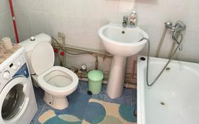 1-комнатная квартира, 36 м² посуточно, Валиханова 9а — Махамбета за 6 000 〒 в Атырау