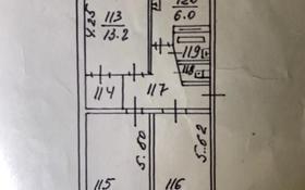 3-комнатная квартира, 62.3 м², 1/5 этаж, Богенбай батыра — Жарокова за 22 млн 〒 в Алматы, Алмалинский р-н