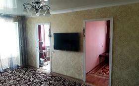4-комнатная квартира, 67 м², 5/5 этаж, улица Мира 49 — Алашахана за 7.5 млн 〒 в Жезказгане
