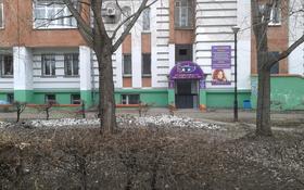 Офис площадью 66 м², Герцена 65 к.1 65/1 — ул. Октябрьская за 19.3 млн 〒 в Омске