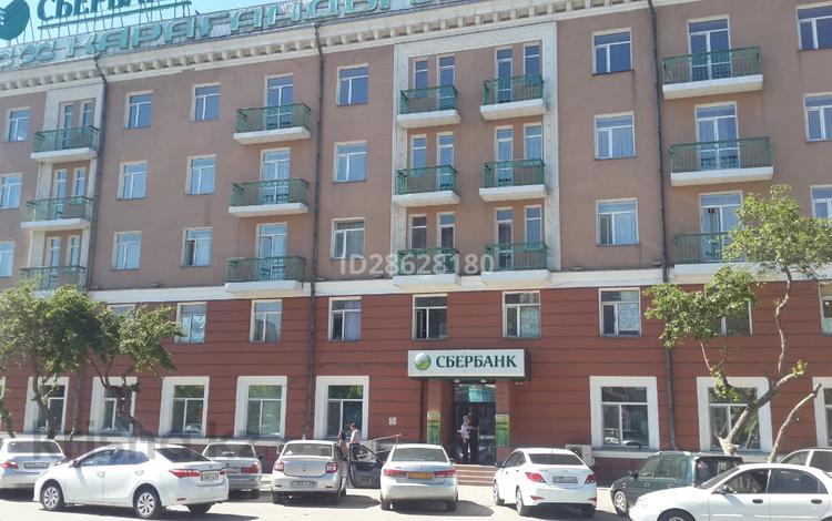 Офис площадью 91 м², проспект Бухар жырау 66 за 4 800 〒 в Караганде, Казыбек би р-н