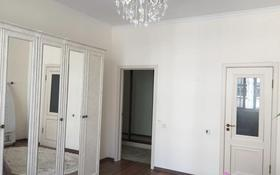 3-комнатная квартира, 90 м², 15/17 этаж, Гагарина 133/1 — Мынбаева за 40 млн 〒 в Алматы, Бостандыкский р-н