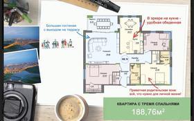 4-комнатная квартира, 188.76 м², 2/3 этаж, Авиагородок за ~ 47.4 млн 〒 в Актобе