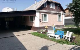 5-комнатный дом помесячно, 190 м², Абиш 28а — Жанкожа Батыр за 90 000 〒 в в селе Шамалган