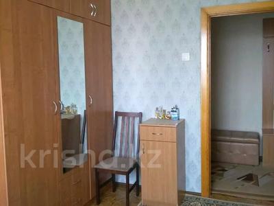 2-комнатная квартира, 51 м², 5/5 этаж, улица Карбышева за 10.5 млн 〒 в Костанае — фото 6