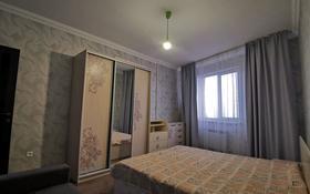 2-комнатная квартира, 70 м², 9/12 этаж, Алгабас-1 65 — Рыскулова за 24 млн 〒 в Алматы, Алатауский р-н