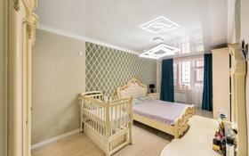 2-комнатная квартира, 91.8 м², 11/21 этаж, Кенесары 65 за 30.5 млн 〒 в Нур-Султане (Астане), Алматы р-н