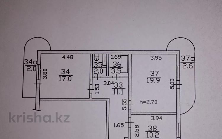 2-комнатная квартира, 68.3 м², 7/9 этаж, мкр Кулагер, Микрорайон Кулагер 6 за 23 млн 〒 в Алматы, Жетысуский р-н