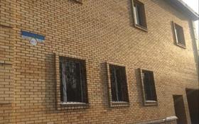 6-комнатный дом, 356 м², 6 сот., Кривогуза за 160 млн 〒 в Караганде, Казыбек би р-н