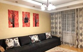 1-комнатная квартира, 37 м², 3/3 этаж, мкр Тау Самал, Мкр Тау Самал 128 — Байконурская за 14.5 млн 〒 в Алматы, Медеуский р-н
