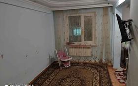 2-комнатная квартира, 45 м², 5/5 этаж, проспект Женис 18/1 за ~ 12.8 млн 〒 в Нур-Султане (Астана), Сарыарка р-н