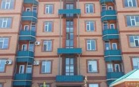1-комнатная квартира, 55 м², 5/5 этаж, Желтоксан 3 за 9 млн 〒 в