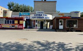 Магазин площадью 362 м², Ауэзова — ул Потанина за 150 млн 〒 в Кокшетау