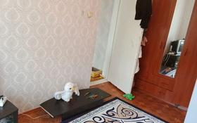 2-комнатная квартира, 24 м², 5/5 этаж, Рыскулбекова 62 за 4 млн 〒 в Уральске
