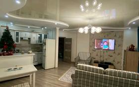 3-комнатная квартира, 86.5 м², 1/7 этаж, Е652 2Б за 32.5 млн 〒 в Нур-Султане (Астана)