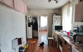 3-комнатный дом, 45 м², Шмелёв лог за 6 млн 〒 в Усть-Каменогорске