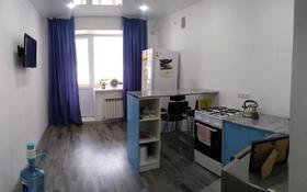 1-комнатная квартира, 47.13 м², 1/9 этаж, улица Абу Бакира Кердери 120 — Ихсанова за 15.8 млн 〒 в Уральске