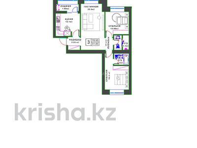 3-комнатная квартира, 78.95 м², 3/7 этаж, А. Байтурсынова 37/3 за ~ 16.6 млн 〒 в Нур-Султане (Астана), Алматы р-н — фото 3